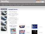 Κάθετη μονάδα με μεταχειρισμένα αυτοκίνητα BOSCH CAR SERVICE BMW Autogas υγραέριο Φανοποιείο Ασφάλισ