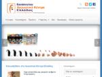 Ακουστικά Βαρηκοΐας GnResound Κασάπογλου - Αρχική