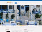 Ταβέρνες στο Τολό | Ψάρι στο Τολό | Taverna in Tolo | Akrogiali Taverna, Tolo, Argolida - Family ...