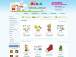 Детские игрушки для Ваших деток. Интернет-магазин игрушек quot;аКрохаquot;. Игрушки в Томске