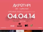 Akrotiri Club Restaurant | Ακρωτήρι | akrotirilounge. gr | VS Group | Όμιλος Σταθωκοστόπουλου - ...