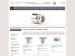 Трубопроводная арматура оптом Канализационные, металлопластиковые и пенополипропиленовые трубы фити