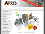 Aktis Aktis-con ανακαινίσεις καταστημάτων - ανακαινίσεις σπιτιών - μελέτη και διακόσμηση - ...