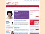 Aktualijos. lt| Apskaitos, audito ir mokesčių aktualijos