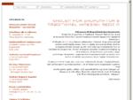 Skolen for Akupunktur og Traditionel Kinesisk Medicin - Akupunktur Skole - Akupunktur Uddannelse