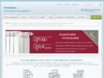 Батареи отопления. Радиаторы отопления Новосибирск. Оборудование систем отопления. Радиаторы отоп