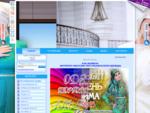 Мусульманская одежда Аль-Кыйбла Интернет магазин мусульманской одежды для девушек по всей России, в
