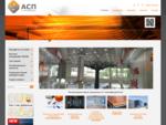 АСП Инжиниринг - потолочные и фасадные системы
