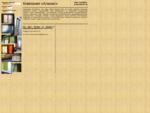 Компания Аланис жалюзи и рулонные шторы - Главная страница