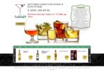 Доставка алкоголя по Волгограду в ночное время