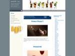 АлкоГУРУ - Стань знатоком алкогольных напитков!