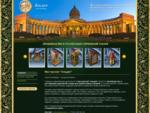 «Альдея» г. Санкт-Петербург - производство и реставрация церковной утвари для православных храмов.