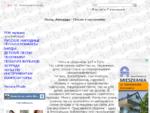 Ноты Аккорды Песни и песенники Сборники популярных мелодий с аккомпанементом