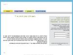 הרשמה מהעמוד הראשי - אלף טסט - אבחון מקצועי ממוחשב של מוכנות לכיתה א' - הרשמה מהעמוד הראשי