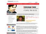 Александр Серов. Билеты на концерт Александра Серова 4 марта 2014 в Кремле. Сайт Александра Серова