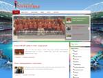 Спортивная Алексеевка | Весь спорт города и района
