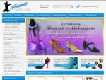 Alemana Dance Center - Tanssikengauml;t, strassit ja tarvikkeet
