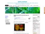 кулинария рецепты здоровье массаж отношения заработок в интернете косметология