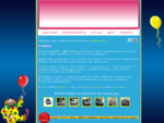 Aletras Games - Μπιλιάρδα, Ποδοσφαιράκια, Ηλεκτρονικά παιδικά παιχνίδια, Εξοπλισμός Παιδότοπων, ...