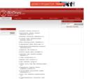 Болгарская Бизнес-каталог | Бизнес в Болгарии | Введение в Интернет