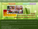 Κέντρα Ξένων Γλωσσών Κωνσταντίνα Αλευρά
