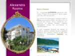 ALEXANDRA ROOMS | | THASSOS POTAMIA