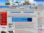 Аккумуляторы автомобильные, цены в СПб, интернет-магазин. Купить аккумулятор для автомобиля. Акк