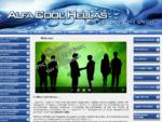 Alfa Cool Hellas | ψυκτικοί θάλαμοι | ψυκτικός θάλαμος | επαγγελματική ψύξη | εφαρμογές ψύξης | ...