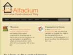 Alfadium Ανακαίνιση