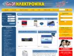 Online κατάστημα , τα πάντα γύρω από τον κόσμο των ηλεκτρι