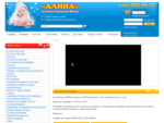 Интернет-магазин quot;Алинаquot; - детские товары в Нижнем Новгороде