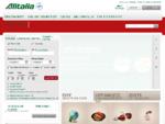 Alitalia. com - Home Page | Alitalia