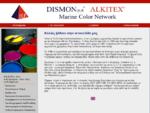 Alkitex Transimpex| Ρητίνες Χρώματα Διαλύτες - Καλώς ήλθατε