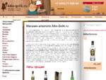 Магазин алкоголя в Москве, водка, виски, ром, абсцент, текила, вино, коньяк