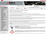 ФотонКомТранс - запчасти Фотон и аксессуары для китайских грузовиков Foton