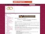 Агентство Престиж - организация и проведение свадеб, корпоративных и семейных праздников