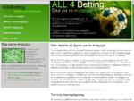 All for Betting - Όλα για το στοίχημα