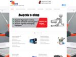 All4web -Τεχνικός στο σπίτι | Τεχνικός υπολογιστών | Επισκευή Laptop | Τεχνική υποστήριξη στο χώ