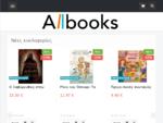Allbooks