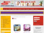 ALLEGRO ABEE - Παιδικά Βρεφικά Έπιπλα - Βιομηχανία Ρούχων