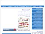 allteachers הינה הרשת המובילה , המתקדמת והמשתלמת ביותר בישראל למתן שיעורים פרטיים ובתחום ההוראה הפרט