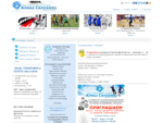 Футзал, мини-футбол, Эстония, Estonia futzal, eesti saalijlgpall, saalijagpall, Almaz, futzal