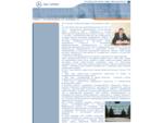 Завод ОАО Алмаз - цифровая АТС «Протон-ССС», ультразвуковой ингалятор «Муссон-2», зарядное устройс