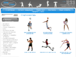 Спортивное оборудование и инвентарь производство и продажа оптом спортивного игрового оборудования