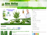 αλόη βέρα | Προϊόντα Αλόης, ΑΛΟΗ ΒΕΡΑ, colostrum | Aloe Vera