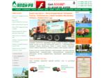 Главная - Вывоз мусора и снега в Москве и Московской области - Алон-ра