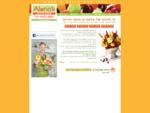 זרי פירות, סלסלות ומגשי פירות - אלונה'ס - ALONAS