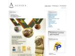 ALPERA - Metalo dirbiniai, suvenyrai, verslo dovanos, numizmatika, juvelyrai, graveriai