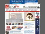 | blog καθημερινής ενημέρωσης, Παραράς, ΕΙΔΗΣΕΙΣ ΑΠΟ ΚΑΣΤΟΡΙΑ, ΕΙΔΗΣΕΙΣ ΑΡΓΟΣ ΟΡΕΣΤΙΚΟ, KASTORIA ...