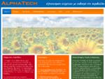 Alphatech - Εξοικονόμιση ενέργειας με σεβασμό στο περιβάλλον -